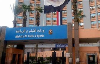 وزارة الشباب والرياضة تنفذ أكبر حملة تعقيم لـ 4300 مركز شباب غدا
