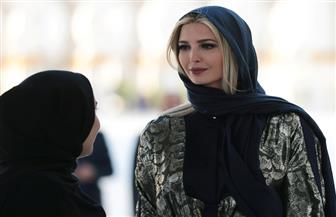 بالحجاب.. إيفانكا ترامب في الإمارات للمشاركة بمنتدى المرأة العالمي|صور