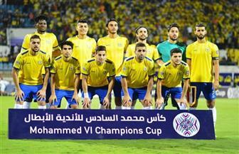 الإسماعيلي يسافر للمغرب لمواجهة الرجاء بالدور قبل النهائي للبطولة العربية
