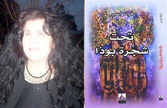 """""""تحت شجرة بوذا"""".. ديوان جديد للشاعرة السورية فرات إسبر"""