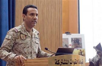 """تحالف دعم الشرعية في اليمن يحمل ميليشيا الحوثي مسئولية حياة وسلامة طياري """"التورنيدو"""""""