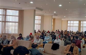 ختام ملتقى معسكر جيل المساواة للجامعات المصرية بجنوب الوادي | صور