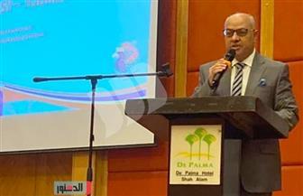 سفير مصر بماليزيا يستعرض تطورات القطاع السياحي بمؤتمر الجمعية الماليزية لوكلاء السياحة