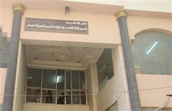 """""""مياه الفيوم"""": انقطاع المياه بقرية الحجر وتوابعها بسبب وقف محطة البرنس"""