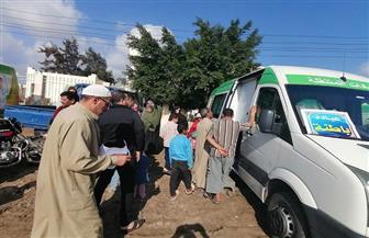 الكشف على 900 مواطن في قافلة طبية مجانية بقرية 83 الخريجين بكفر الشيخ | صور