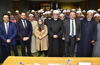 في ندوة البحوث الإسلامية: وثيقة الأخوة الإنسانية إحدى منجزات العصر الحديث لتبرئة الأديان من التهم الجائرة|صور