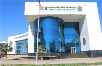 الرقابة المالية تؤجل تطبيق تعديلات معايير المحاسبة المصرية على القوائم المالية الدورية