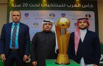 حضور جماهيري وإشارة بث بالمجان.. كأس العرب لمنتخبات الشباب ينطلق غدا بالسعودية
