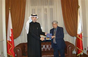 """""""الجودر"""" يستقبل """"البحارنة"""" أول سفير للبحرين لدى القاهرة"""