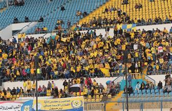 جماهير الإسماعيلي تتوافد على ملعب مباراة الرجاء المغربي