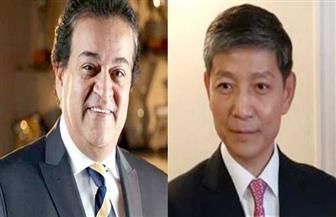 تفاصيل الاتصال الهاتفي بين سفير الصين بالقاهرة ووزير التعليم العالي