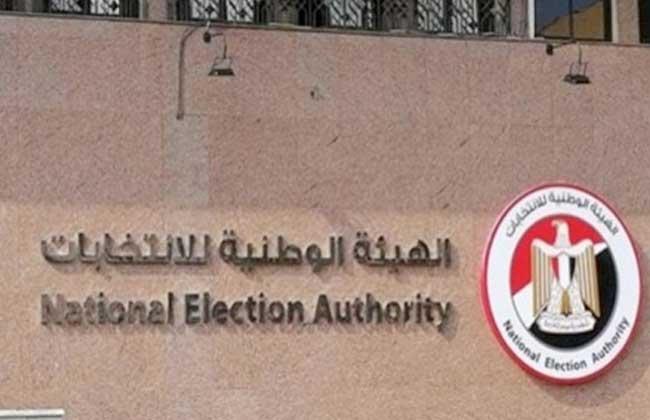 مرشحا محتملا تقدموا بأوراقهم لانتخابات «الشيوخ في اليوم الثالث