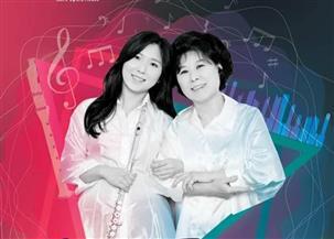 موسيقى كلاسيكية عالمية ومحلية كورية على المسرح الصغير بالأوبرا..الليلة