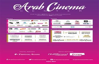 """أنشطة مكثفة لمركز السينما العربية في """"برلين السينمائي الدولي"""""""