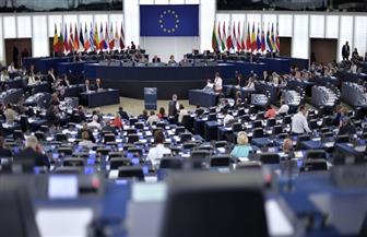 الاتحاد الأوروبي يعتزم التشاور مع مواطنيه حول مصيره عبر مؤتمر يستمر عامين