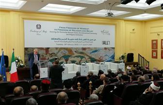 سفير إيطاليا بالقاهرة: مصر قدمت نموذجا للتعددية الدينية والثقافية  صور