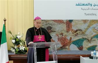 سفير الفاتيكان بمصر: حرية الدين والمعتقد تمثل أساسا للسلام| صور