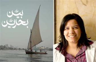 """أماني التونسي: سعيدة بعرض """"بين بحرين"""" تليفزيونيا لأول مرة"""