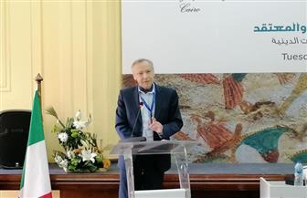 المبعوث الخاص لتعزيز حرية المعتقد خارج الاتحاد الأوروبى: حماية حرية الدين والعقيدة أساس للتنمية
