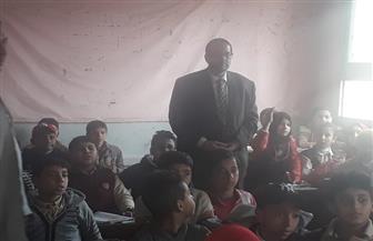 وكيل تعليم الغربية يرصد سلبيات فى مدرستي شوني الابتدائية والفصل الواحد بغرب طنطا |  صور