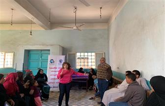 مستقبل وطن ينظم ندوة لتوعية السيدات بقرية الرياينة في الأقصر| صور