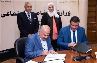 وزيرة التضامن تشهد توقيع 8 بروتوكولات لتعزيز قيم المواطنة بالمنيا | صور