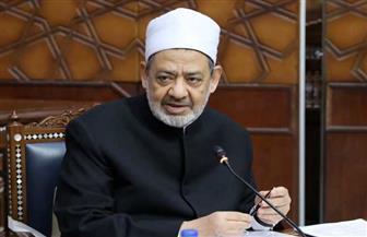 الإمام الأكبر يوجه الشكر لجامعة الأزهر ولأعضاء قافلة الأزهر الطبية إلى دولة تشاد