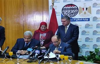 وزير قطاع الأعمال العام يشهد توقيع عقد إنشاء فندق 5 نجوم بالأقصر