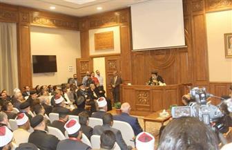 البابا تواضروس: تعايش المصريين يمثل صورة عالمية رائعة عن الوحدة الوطنية | صور