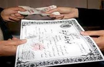 حبس أمين مخزن بالإسكندرية 4 أيام على ذمة التحقيقات في واقعة تزوير شهادات دراسية