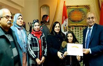 """""""تعليم بورسعيد"""" تكرم الطلاب الفائزين في مسابقة """"لا للعنف ضد المرأة"""""""