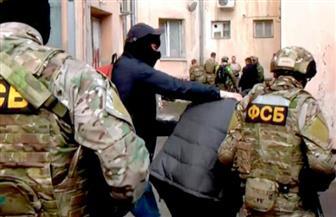 الأمن روسي يعتقل 7 عناصر من تنظيم إرهابي