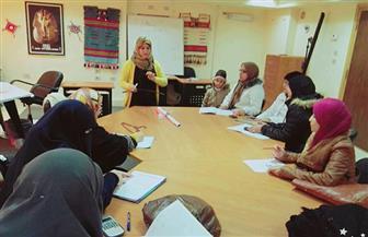 تدريب 350 سيدة وفتاة على الحياكة والتطريز داخل مكتبة مصر العامة بمطروح | صور