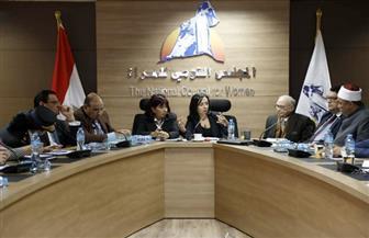 مايا مرسي: تشكيل لجنة مصغرة لدراسة تعديل تشريعي لمواد جريمة ختان الإناث بقانون العقوبات