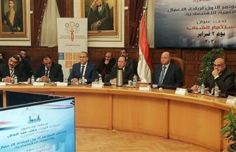 محافظة القاهرة تنظم المؤتمر الأول لريادة الأعمال والتنمية الاقتصادية | صور