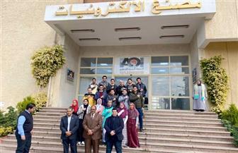 """طلاب جامعة كفر الشيخ يزورون مصنع الإلكترونيات ضمن مبادرة """"كل يوم جديد"""""""