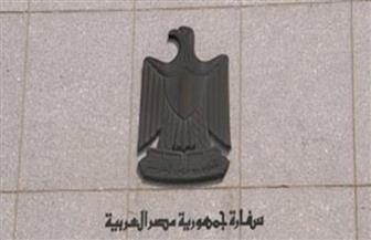 السفارة المصرية في أبوظبي تناشد أبناء الجالية اتباع تعليمات الأمن في مباراة السوبر المصري