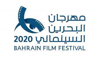 تأجيل موعد إقامة مهرجان البحرين السينمائي