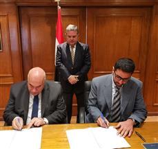 وزير قطاع الأعمال العام يشهد توقيع عقد استشاري لتطوير الموارد البشرية بالقابضة للغزل والنسيج