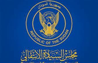 """عضو بمجلس السيادة السوداني: 48 لجنة لاستعادة الأموال المنهوبة و""""تفكيك النظام السابق"""""""