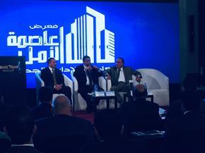 أحمد زكي عابدين: انتقال الحكومة إلى العاصمة الإدارية الجديدة 30 يونيو المقبل | صور