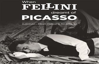 """مهرجان البحر الأحمر السينمائي يستضيف في دورته الافتتاحية معرض """"عندما حلم فيليني ببيكاسو"""""""
