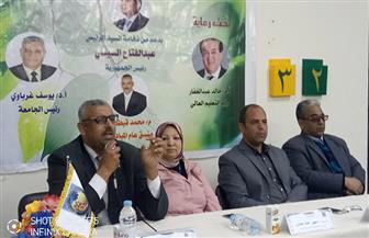 مبادرة هنجملها: زراعة 17 ألف شجرة مثمرة في 25 محافظة | صور