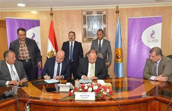 محافظ أسيوط يوقع بروتوكول تعاون مع وزارة الاتصالات لتنفيذ مشروع التحول الرقمي | صور