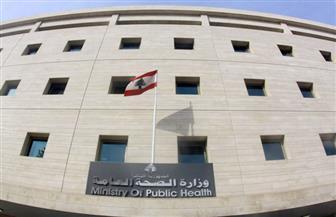 لبنان: 1504 إصابات جديدة بكورونا
