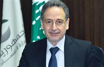 وزير الاقتصاد اللبناني: لدينا طحين يكفي 4 أشهر