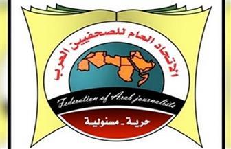 « الصحفيين العرب» يوافق على انضمام جيبوتي للاتحاد