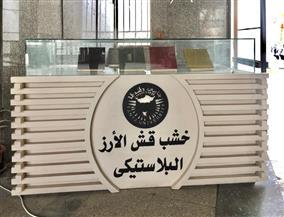 عميد هندسة طنطا: انطلاق فاعليات المعرض الأول للمنتجات الخشبية بعد غد |صور