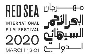 """مهرجان البحر الأحمر السينمائي يعقد شراكة إستراتيجية مع مجموعة """"إم بي سي"""""""
