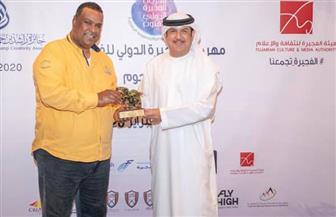 """تكريم محمد الأفخم لدعمه مهرجان """"مسرح بلا إنتاج"""""""